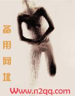 【女尊1vN】日月垂庭